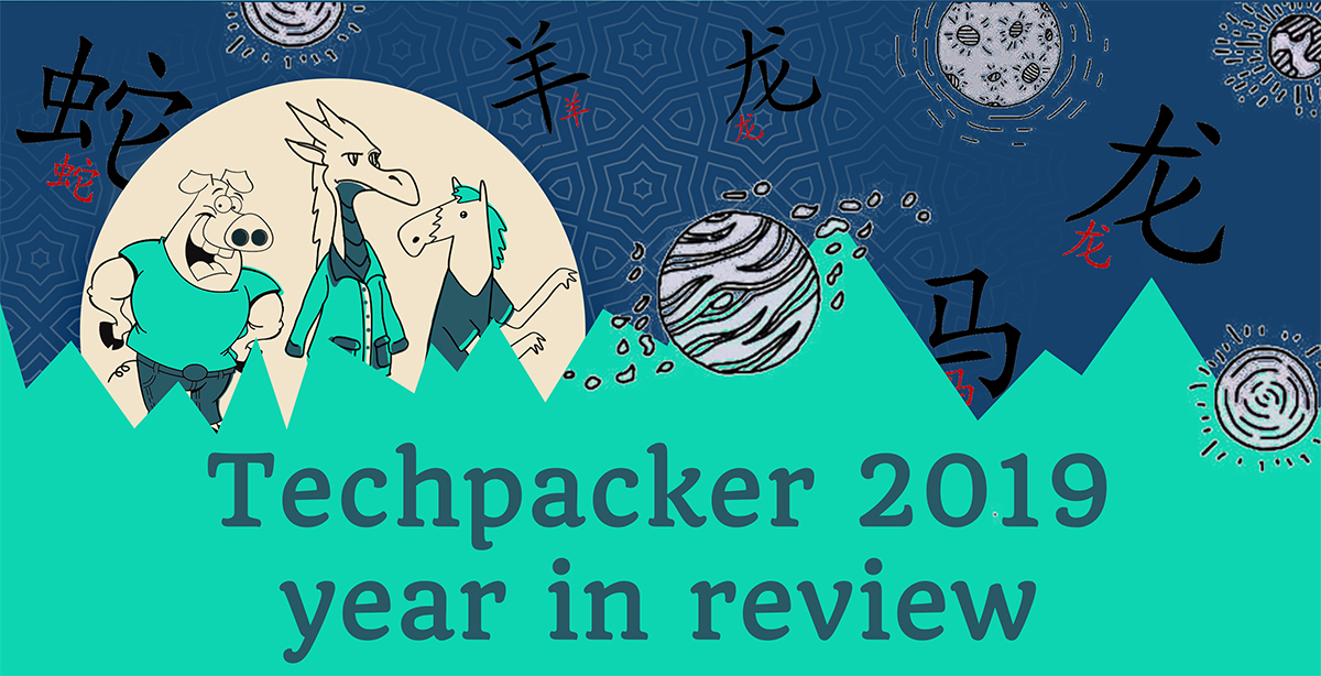 Techpacker 2019 report